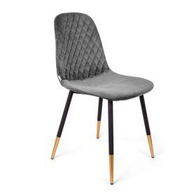 NOIR Krzesło szare 44x52x85cm