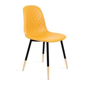 NOIR Krzesło ekoskóry musztardowe 44x52x85cm